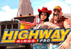 Highway Kings Pro аппарат